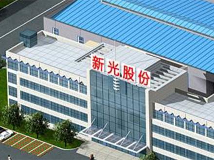 申江容储气罐在大型纺织行业的使用-山东新光实业集团