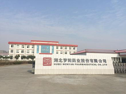 申江容储气罐应用于梦阳药业