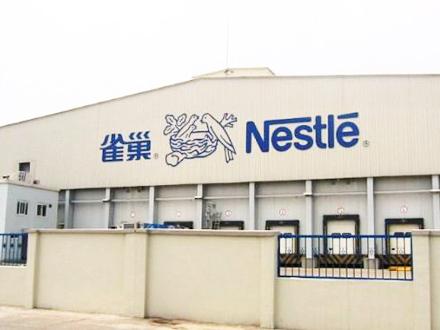 申江容储气罐应用于雀巢公司