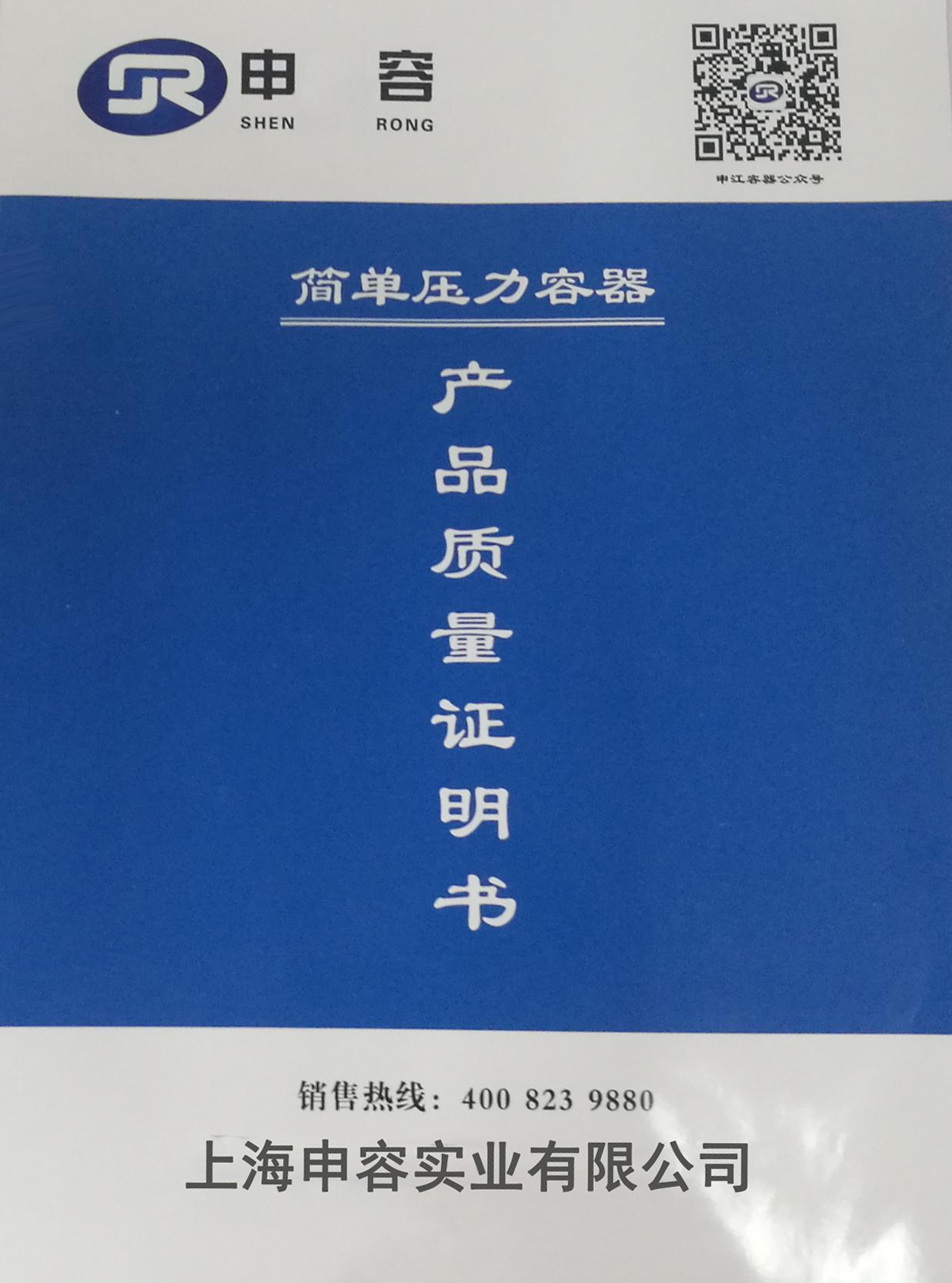 坚持梦想 捍卫梦想——上海申容电影观看
