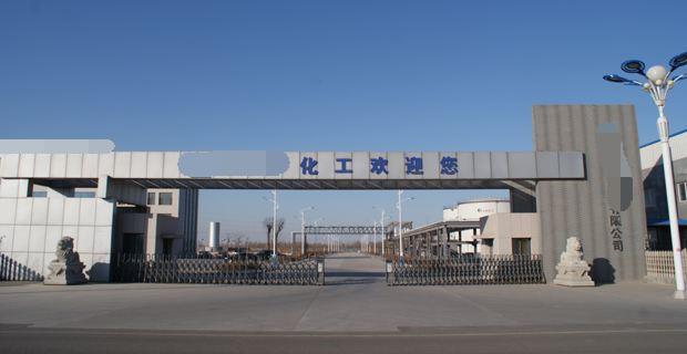 选对品牌很关键——申江容碳钢储气罐应用于江苏盐城化工