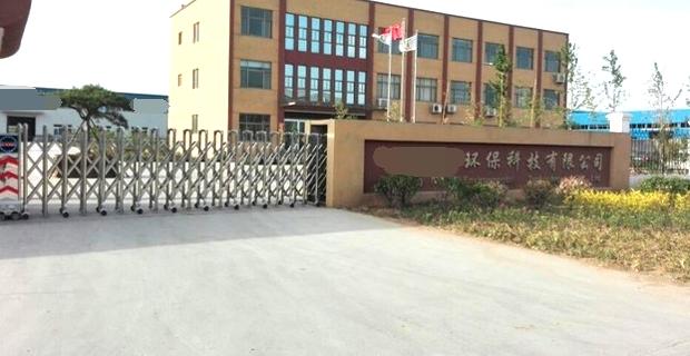 申江容储气罐应用于内蒙古某环保工程