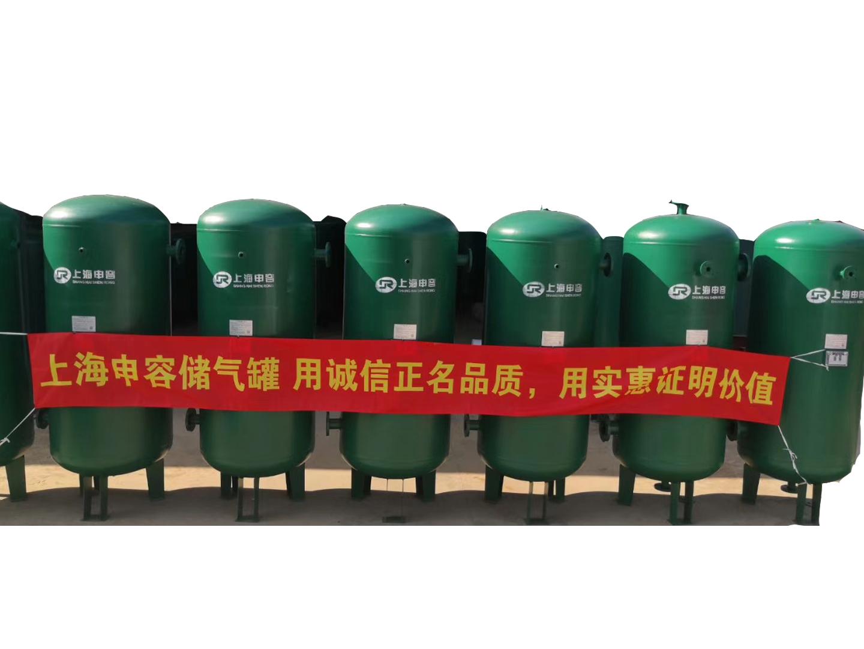 上海申容储气罐在玻璃厂生产中的应用