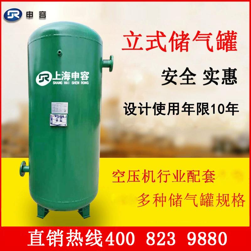 储气罐根据产品编号可以报价格吗?