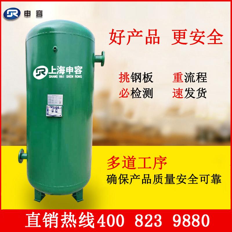 储气罐温度低于零下的时候能使用吗?