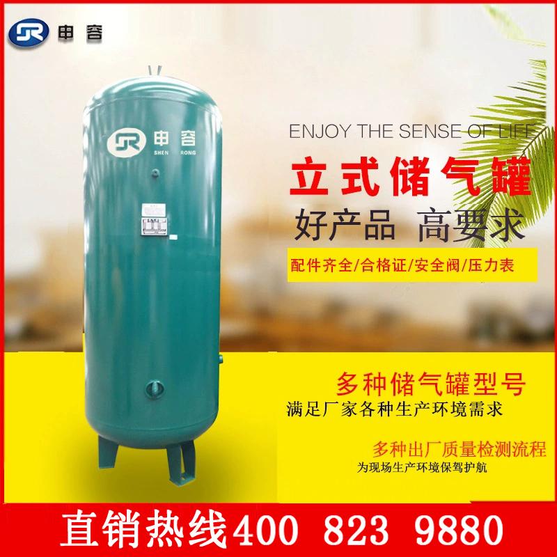 真空罐和储气罐是一样的使用吗?
