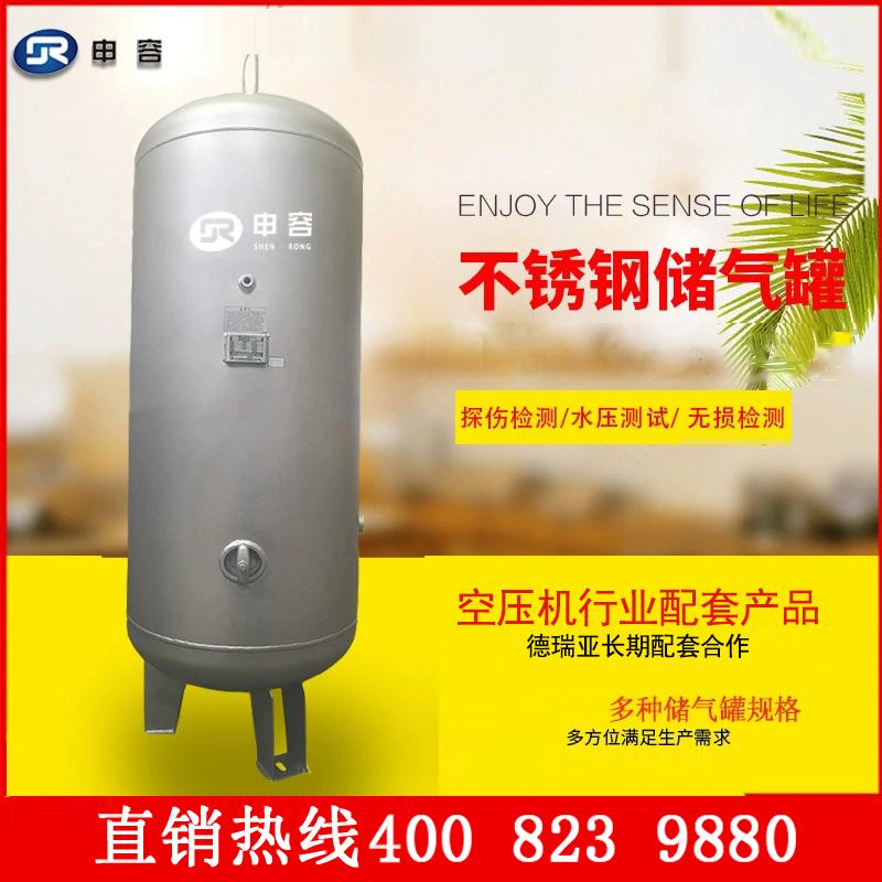 储气罐为什么一定要做水压测试