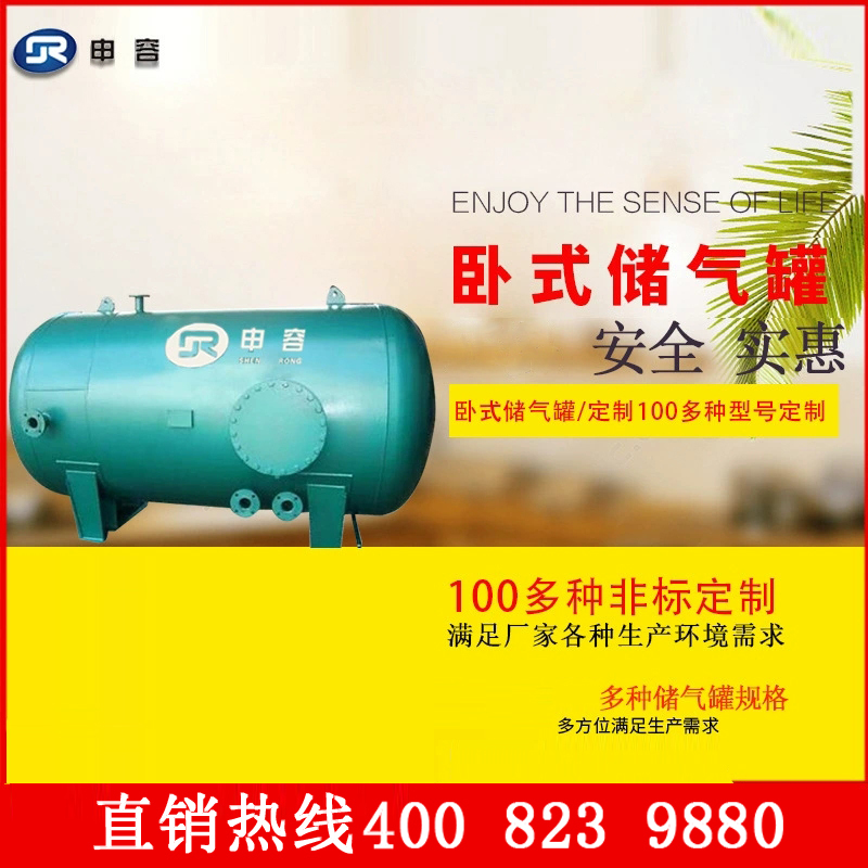 申容储气罐跟随中国经济走出疫情低谷