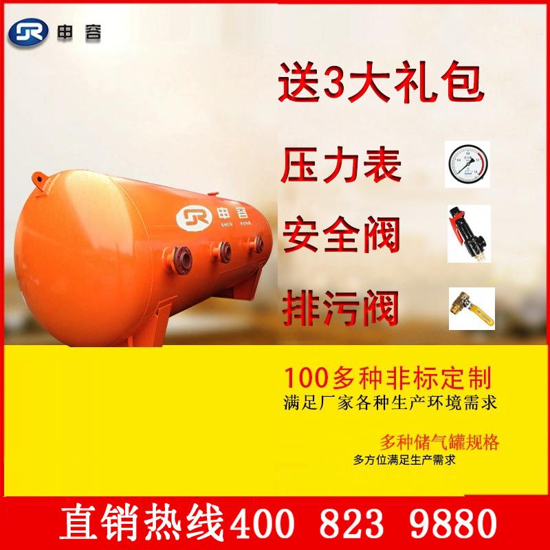 储气罐的壁厚会有哪些问题?